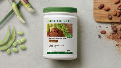 ニュートリライト バランス プロテイン ミックス™に、甘く香るチョコレート味が新登場